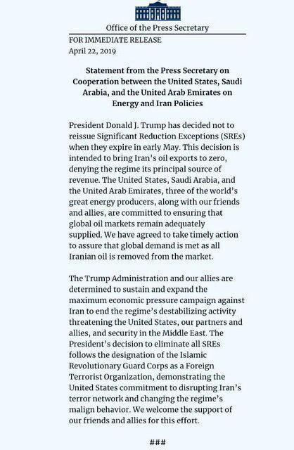 ترامپ معافیت های 8 خریدار نفت ایران را تمدید نخواهد کرد/ پمپئو: تمام صادرات نفت ایران را قطع می کنیم/ چه کشورهایی کسری نفت ایران را جبران می کنند؟