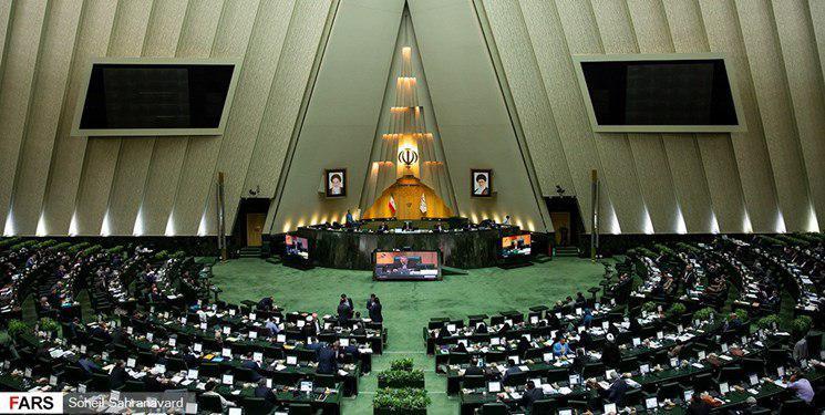 نشست غیرعلنی مجلس با حضور فرمانده سپاه