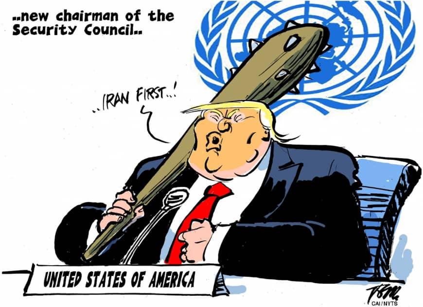 چگونه سیاست آمریکا مقاومت بی وقفه را در ایران نتیجه میدهد؟