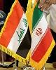 توقف کامل سوآپ نفتی ایران و عراق پس از شش ماه اجرا؛...