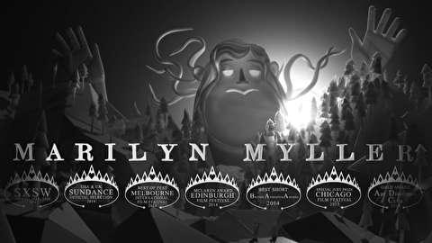 انیمیشن کوتاه مریلین میلر
