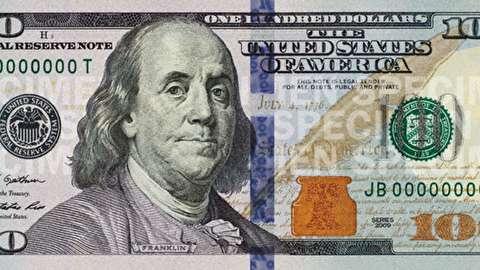 چگونه دلار واحد پول غالب بینالمللی شد؟