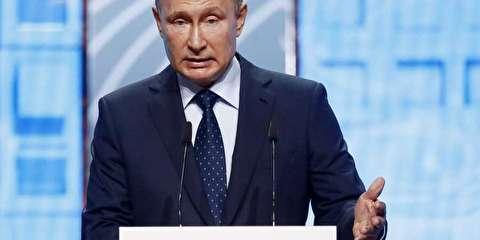 توصیه پوتین به ایران درباره برجام