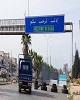 روسیه: جبهه النصره برای انجام حمله شیمیایی در ادلب...