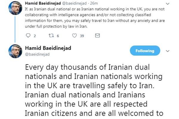 واکنش بعیدینژاد به هشدار انگلیس درباره سفر به ایران