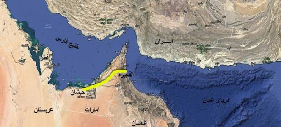 عمان دیلی: مسیرهایجایگزین تنگههرمز ناامن است
