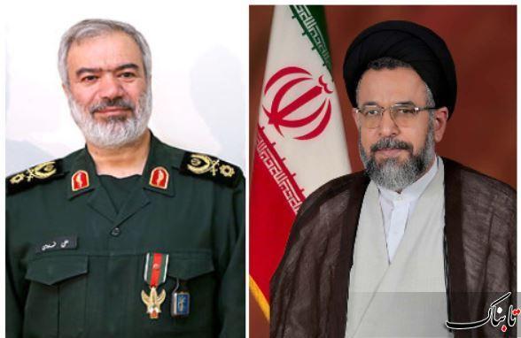 پیام تبریک وزیر اطلاعات در پی انتصاب سردار فدوی