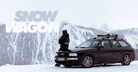 آئودی آر اس 2 استیشن واگن مدل 1994