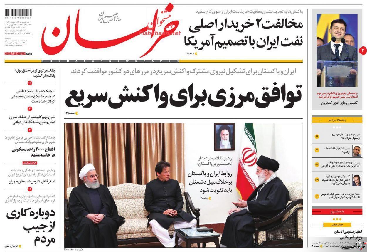 راههای دورزدن تحریمها چیست؟ /اولویتهایی که مهمتر از حذف صفرها از پول ملی هستند! /معادله پیچیده رابطه تهران و اسلامآباد