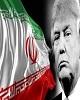 در برابر فشار حداکثری ترامپ و عدم حمایت بین المللی از ایران چه باید کرد!؟