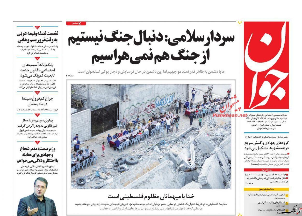 جامعه ایران به سمت رادیکالیزم افسار گسیخته میرود؟ /تحریم نفت فرصتی برای ساختن ایرانی غیرنفتی/اما و اگرهای بازار متشکل ارزی