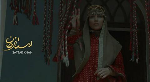 ستارخان ؛ علی زند وکیلی