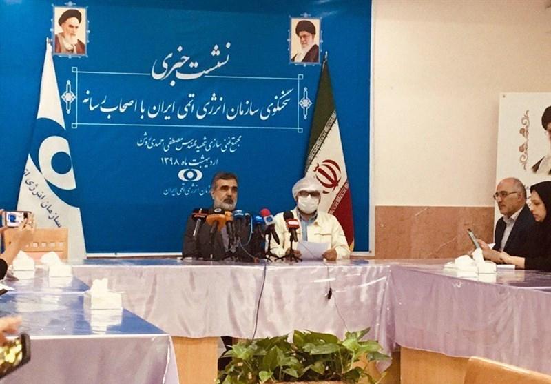 تولید اورانیوم غنیشده ایران از امروز ٤ برابر شد