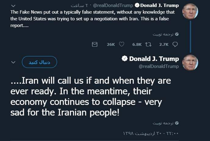 جلسه ویژه «مقامهای ارشد دولت ترامپ» با قانونگذاران آمریکایی در مورد ایران/تعیین 300 هدف حیاتی عربستان و امارات از سوی انصارالله/ترامپ: منتظر تماس ایران هستیم/سفیر غیرمنتظره وزیر خارجه عمان به ایران