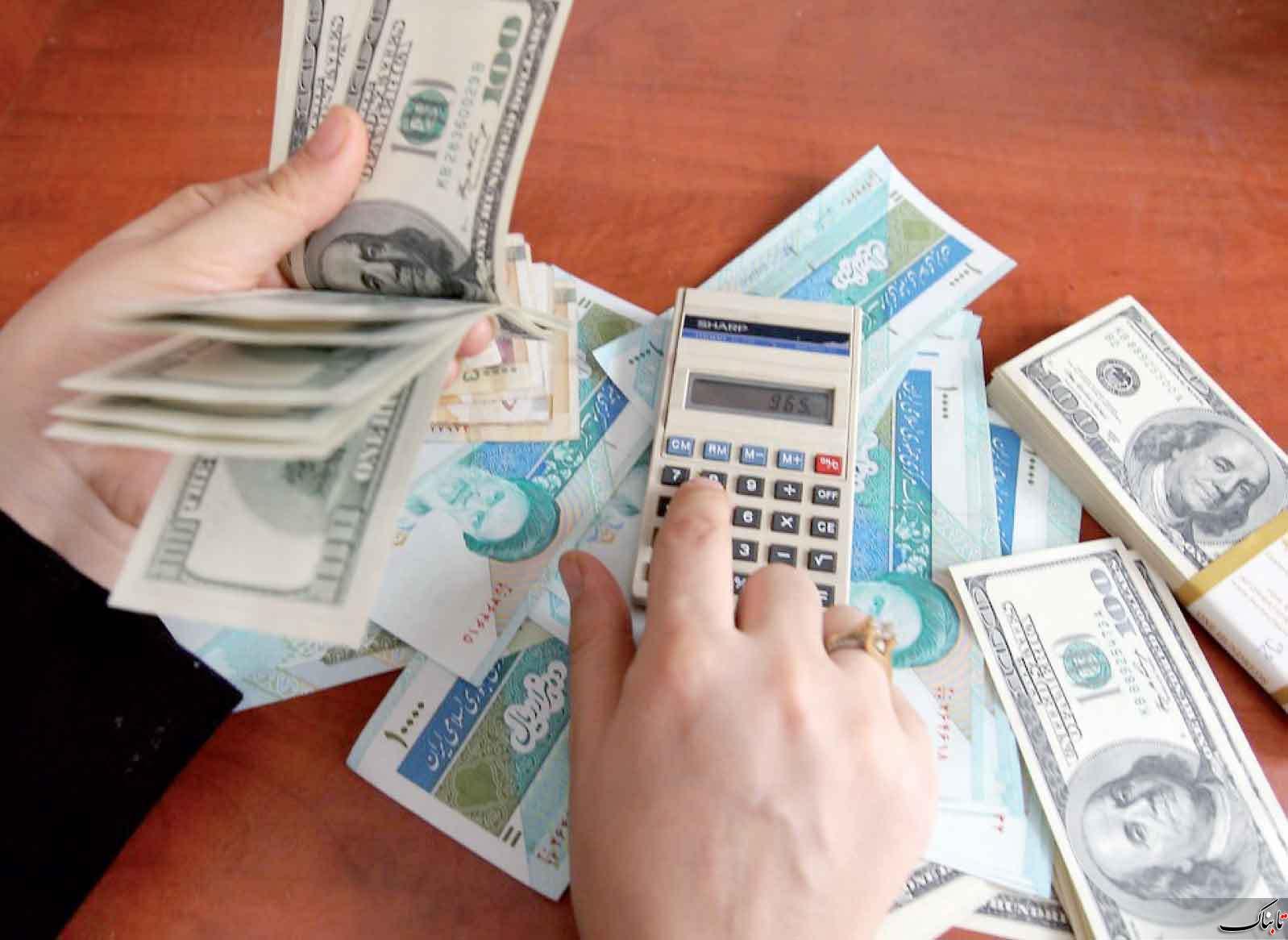 کاهش ۷۵۰ تومانی قیمت دلار در یک روز/ قیمت ۱۲ واحد پولی در بانک مرکزی کاهش یافت
