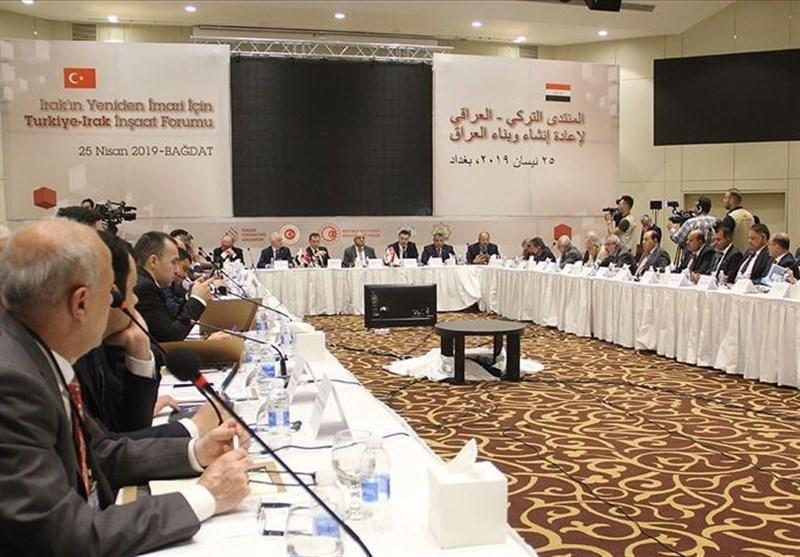 پیش بینی واشنگتنپست از آینده روابط ترامپ و ایران/تشکیل کمیته قانون اساسی سوریه در ماه های آینده/ خیز شرکتهای ترکیه برای پروژههای کلان بازسازی عراق/ حمله راکتی به پایگاه هوایی روسیه در سوریه