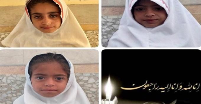 منیره، مریم و یسرا؛ قربانیان نامرئی جدید خشکسالی ایران!