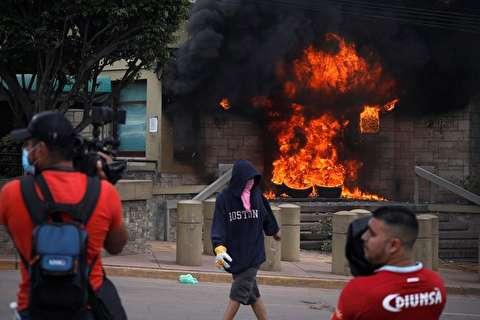 سفارت آمریکا در هندوراس آتش زده شد