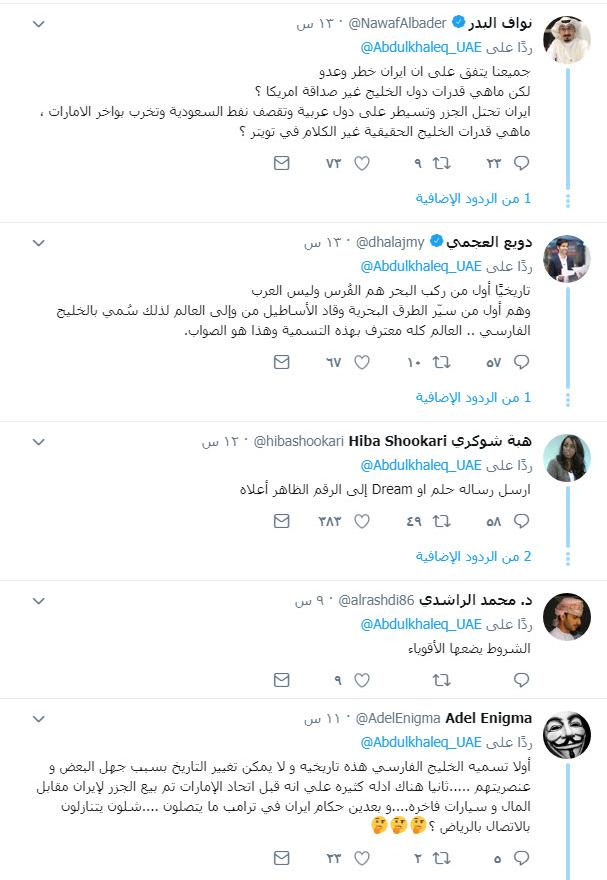 چرا 6 شرط مقام اماراتی برای مذاکره با ایران را نباید جدی گرفت؟
