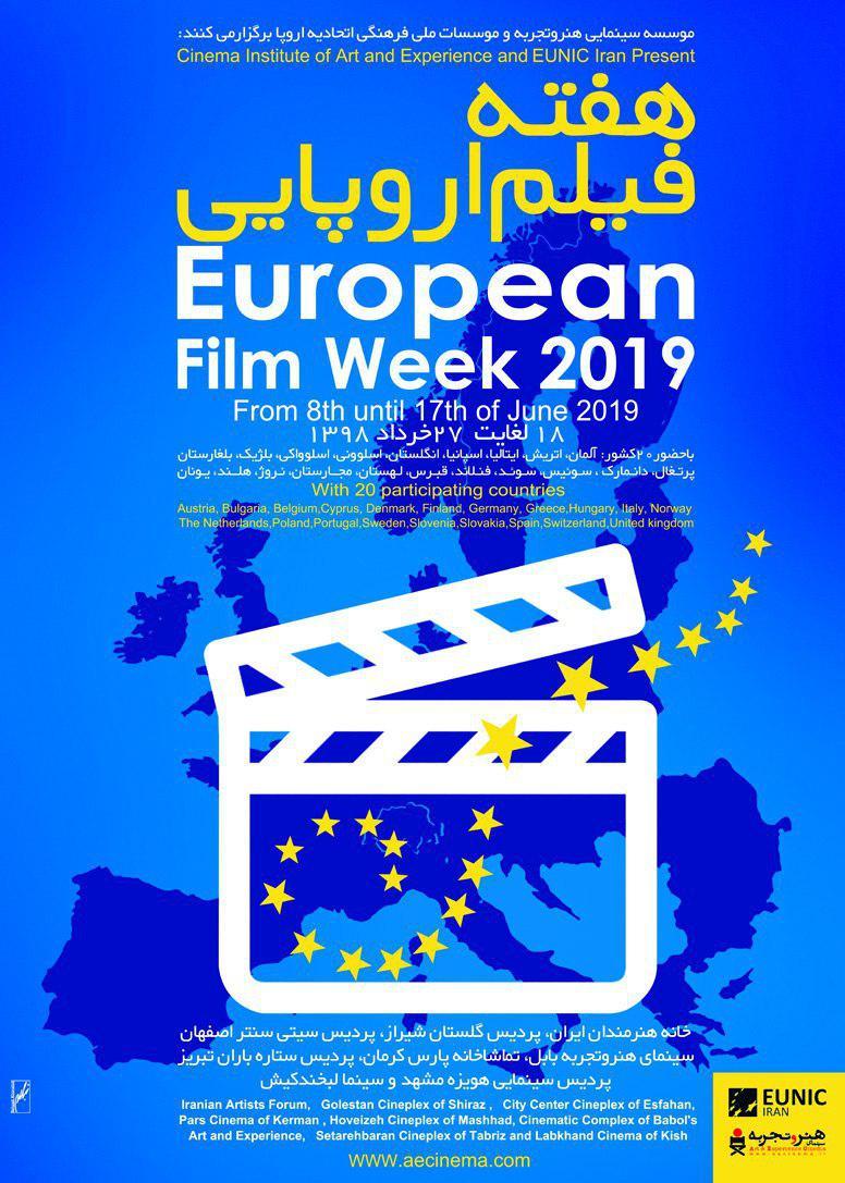 نمایش 20 فیلم از 20 کشور اروپایی در ایران