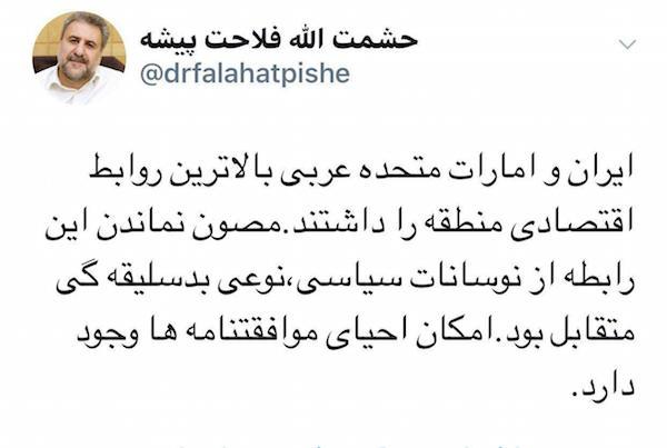 امکان احیای موافقتنامه ها ایران و امارات وجود دارد