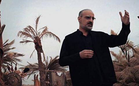 داغ نهان ؛ محمد اصفهانی