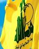 چرا آلمان فشارها برای تروریستی اعلام کردن حزب الله را نمیپذیرد؟