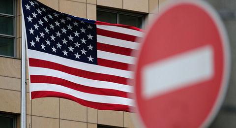 آیا وقت رویارویی با تروریسم اقتصادی آمریکا نرسیده است؟
