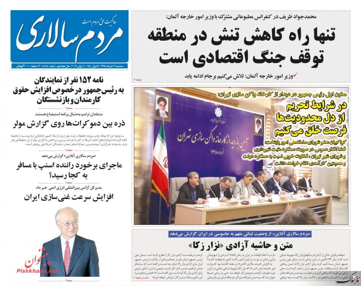 آنچه میانجیها باید به ترامپ برسانند! /گفتگوهای سخت در تهران و دستاورهای احتمالی آن/اقتصاد ایران باید خود را از سیطره سیاست رها کند