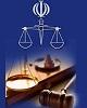 بلاتکلیفی قبول شدگان در آزمون قوه قضاییه ۱.۵ ساله شد!