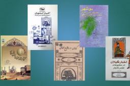 بازگویی تاریخ شهر از خلال سطور روزنامهها