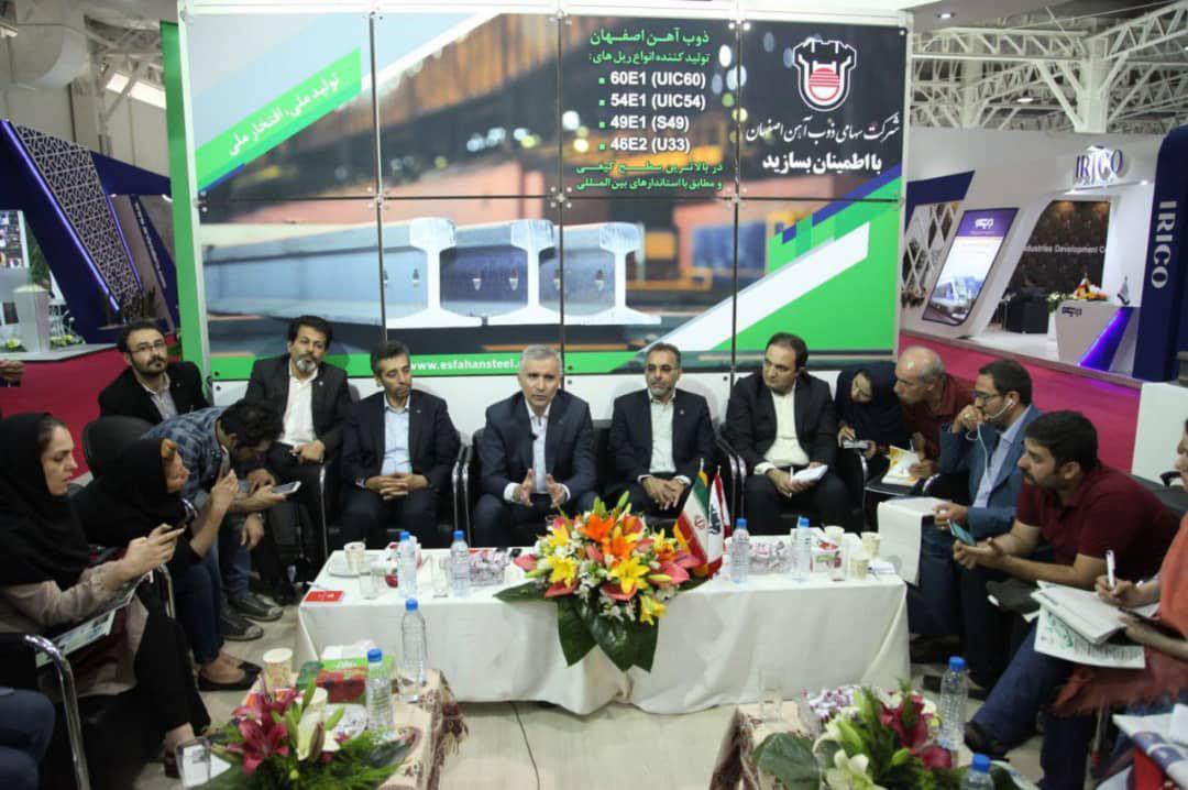 ممانعت از خروج ارز با تولید ریل در ذوب آهن اصفهان