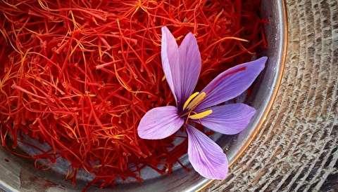 چرا زعفران گرانقیمت است؟