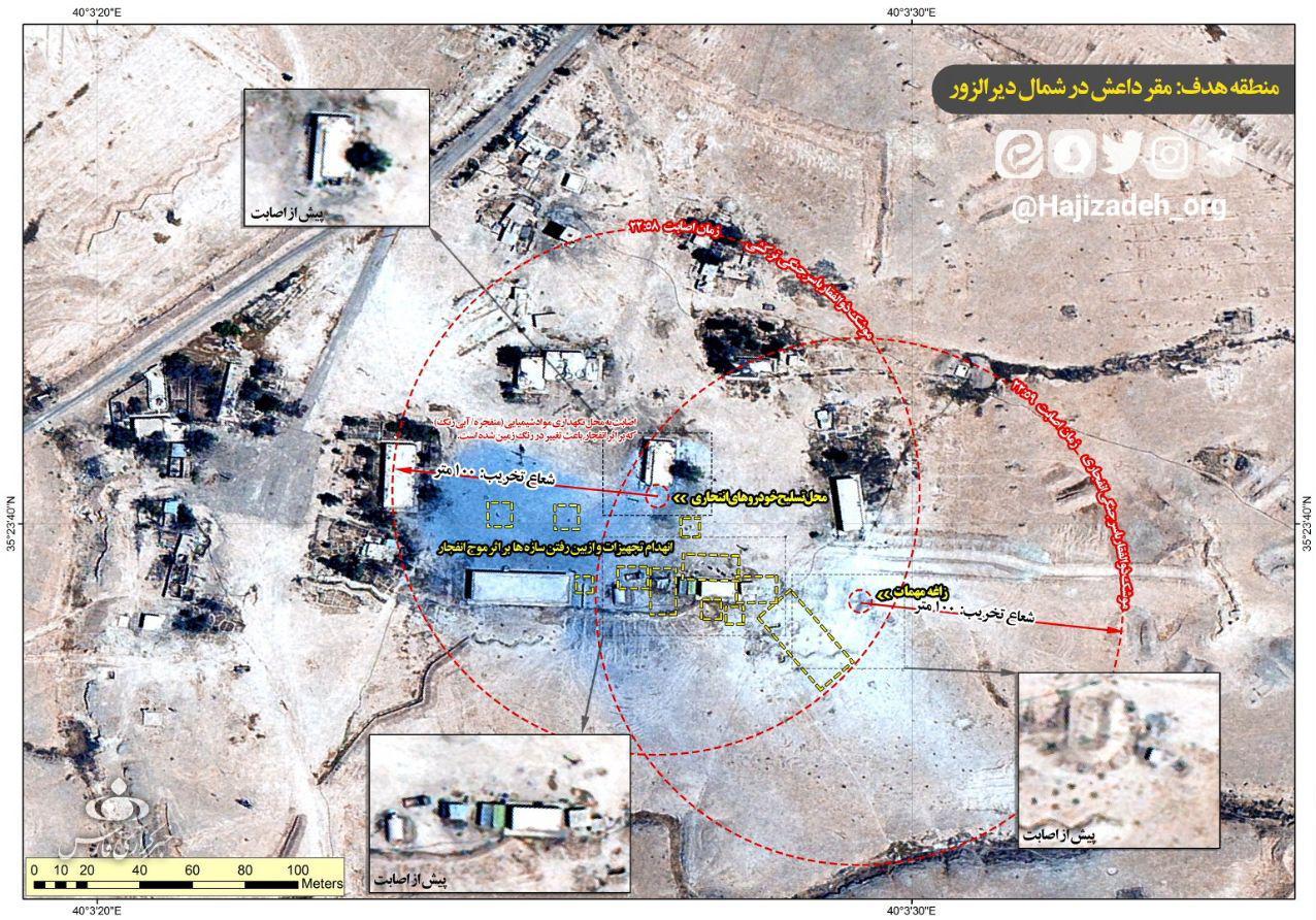 انتشار تصاویر جدید از عملیات سپاه علیه داعش