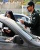 تشریح طرح پلیس برای مقابله با بی حجابی در خودرو و چند...