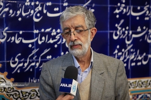 سازمانهایی که برای زبان فارسی بودجه میگیرند