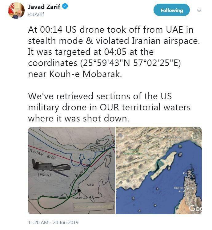 کشف اجزای پهپاد آمریکایی در آبهای ایران
