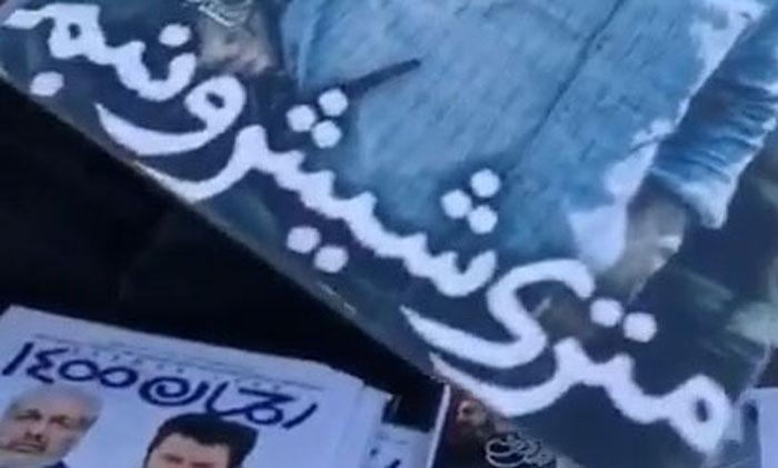 نسخه قاچاق متری شیش و نیم و رحمان 1400 در کف خیابان!