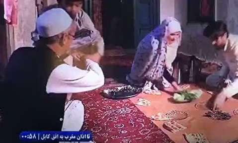 پخش ربنای شجریان از تلویزیون افغانستان