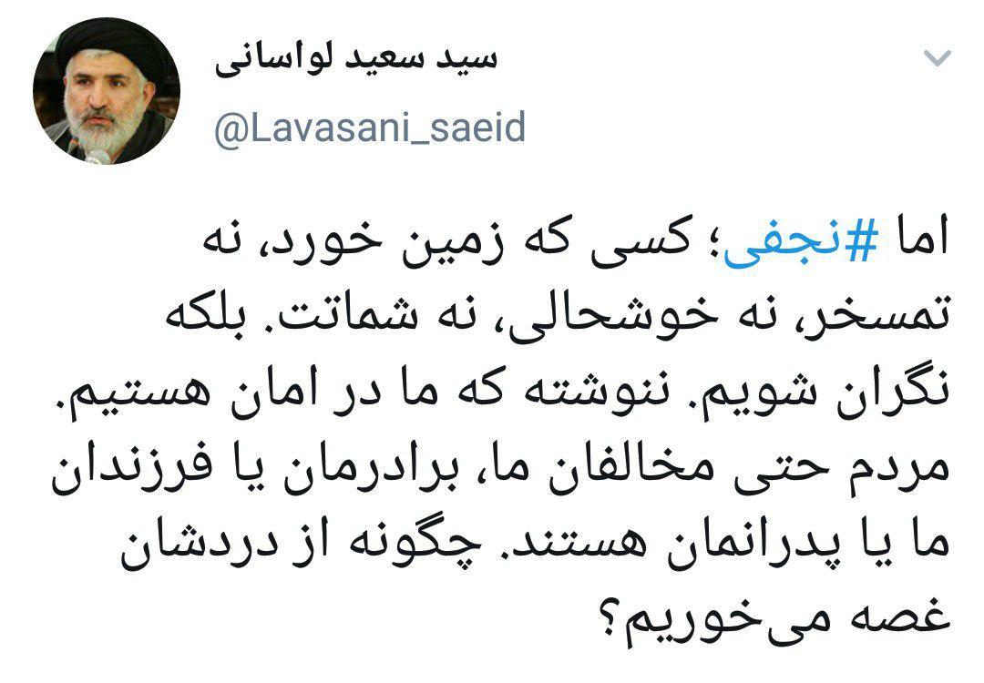 واکنش متفاوت امامجمعه لواسان به ماجرای نجفی