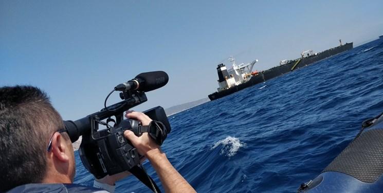 گزارش «گاردین» درباره نفتکش توقیفی