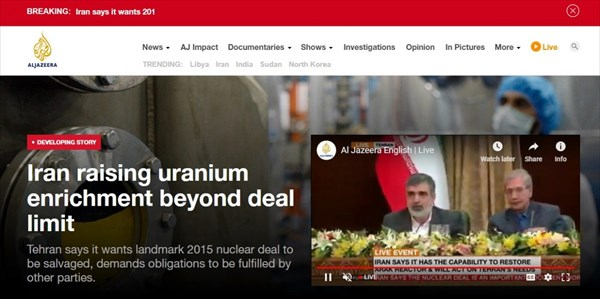 واکنش های گسترده جهانی به گام دوم کاهش تعهدات ایران در برجام