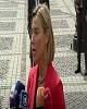 موگرینی: از اقدام تهران نگرانیم/ احتمال تشکیل کمیسیون...