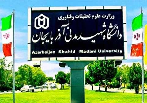 دانشجویانی که قربانی بی مسئولیتی وزارت علوم شدند!
