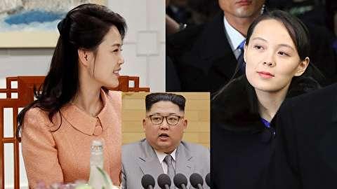 زنان پشت رهبر کره شمالی