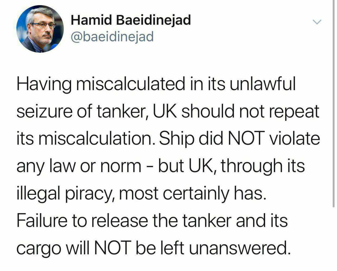 بعیدینژاد: اگر نفتکش و محموله آن آزاد نشود اقدام انگلیس بیجواب نمیماند