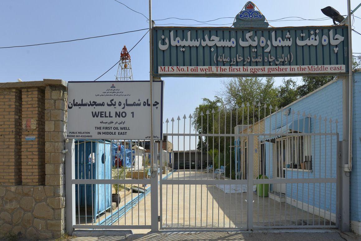 ماجرای طرح «محسن رضایی» برای 20 حلقه چاه نفت «مسجدسلیمان» چیست؟