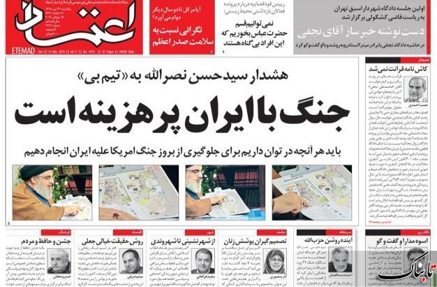 کاش نامه نجفی در دادگاه قرائت نمیشد/پاسخ مدیرمسئول جوان به نامه محمدرضا خاتمی درباره انتخابات ۸۸/آیا تغییر مثبت در هدفمندی یارانه شکل میگیرد؟