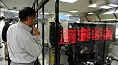 بورس تهران آماده یک عرضه بزرگ/ بهترین گزینهها برای سرمایه گذاری در بازار سهام/ احتمال روند کاهشی شاخص کل در آینده/ صنایع پربازده و زیانده بورس در هفتهای که گذشت
