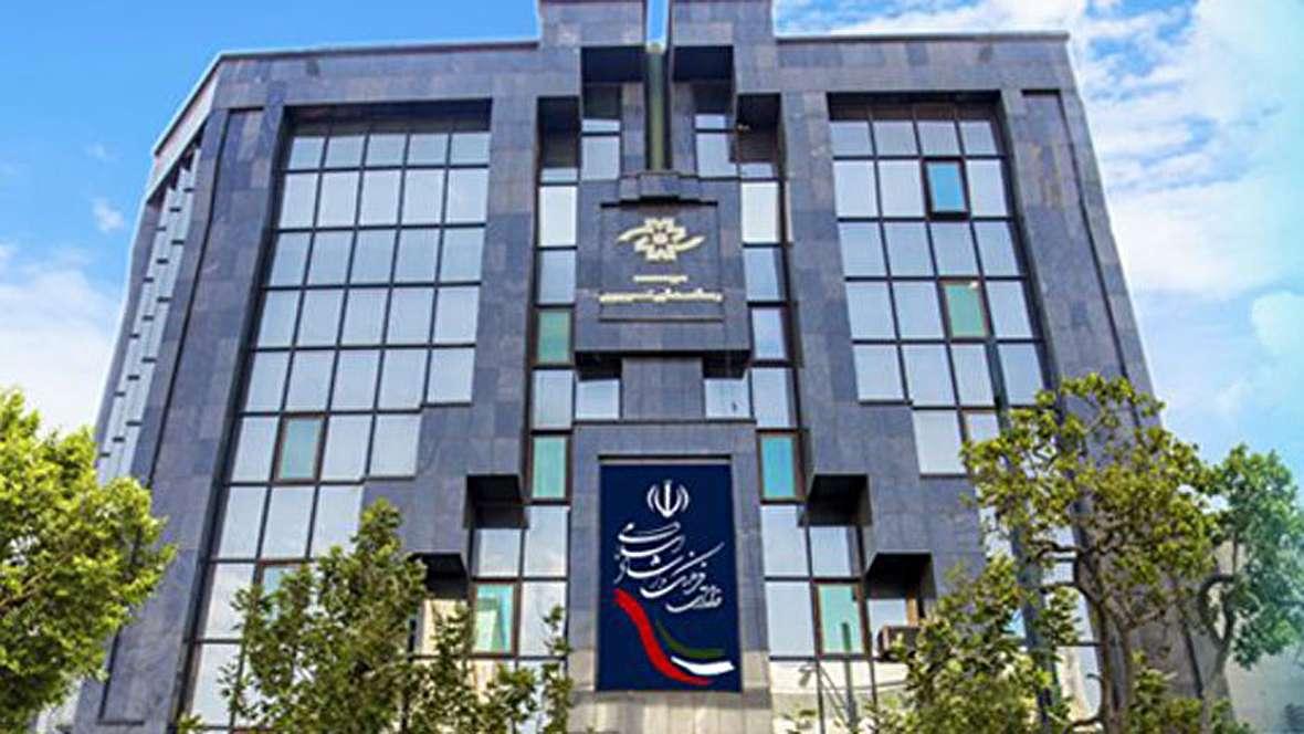 یک ساختمان صد میلیاردی متروک سرمایه احداث کاخ جشنواره سینمای ایران؟